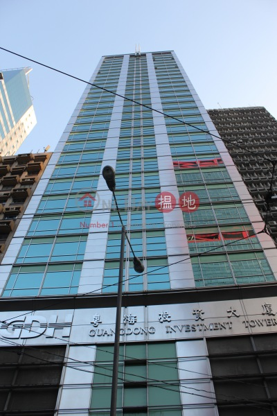 Guangdong Investment Building (Guangdong Investment Building) Sheung Wan|搵地(OneDay)(5)