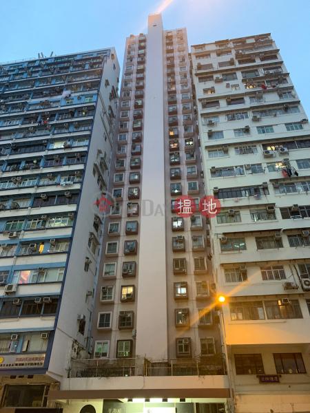 Braemar Court (Braemar Court) To Kwa Wan|搵地(OneDay)(2)