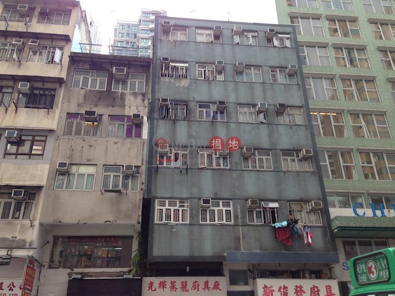 275-277 Shanghai Street (275-277 Shanghai Street ) Yau Ma Tei|搵地(OneDay)(2)