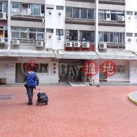 Tai Tung House Tung Tau (II) Estate,Kowloon City, Kowloon