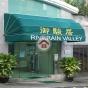 Riverain Valley (Riverain Valley) Wan Chai District 搵地(OneDay)(1)