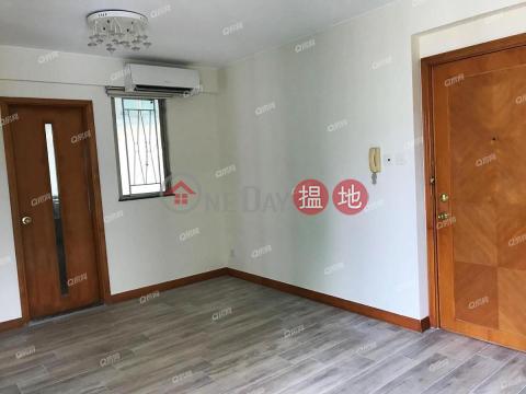 Tin Wan Court | 3 bedroom High Floor Flat for Rent|Tin Wan Court(Tin Wan Court)Rental Listings (QFANG-R91357)_0
