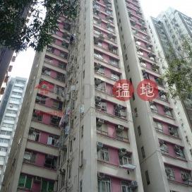 豐昌大廈,北角, 香港島