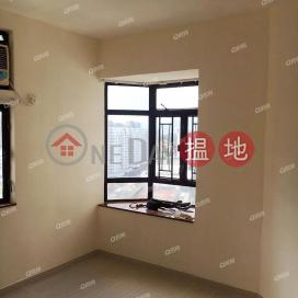 Heng Fa Chuen Block 50 | 2 bedroom High Floor Flat for Rent|Heng Fa Chuen Block 50(Heng Fa Chuen Block 50)Rental Listings (QFANG-R94463)_3