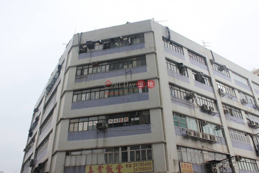 喜業工廠大廈 (Hi Yip Factory Building) 元朗|搵地(OneDay)(4)