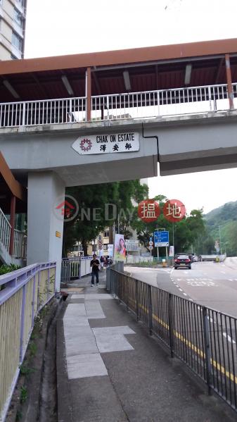 澤安邨麗澤樓 (Lai Chak House, Chak On Estate) 石硤尾 搵地(OneDay)(2)