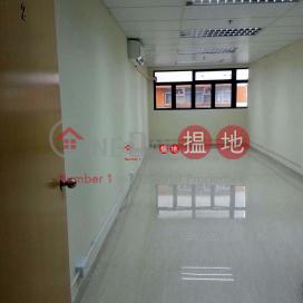 Golden Industrial Centre Kwai Tsing DistrictGolden Dragon Industrial Centre(Golden Dragon Industrial Centre)Rental Listings (jingd-04489)_0