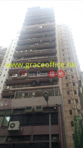 Causeway Bay-Vincent House, Vincent House 永勝大廈 Sales Listings | Wan Chai District (KEVIN-5726698520)