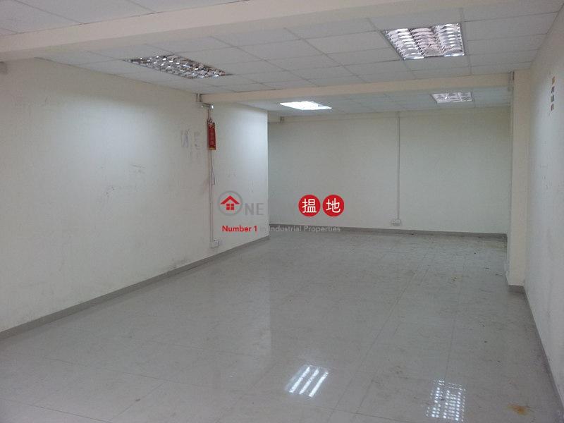 Sui Ying Industrial Building Middle Industrial   Rental Listings   HK$ 7,200/ month