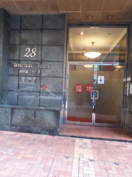Flat for Sale in Yan Yee Court, Wan Chai | 28 Wan Chai Road | Wan Chai District, Hong Kong, Sales HK$ 6.8M