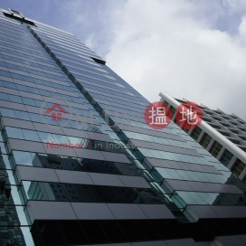 Jubilee Centre,Wan Chai, Hong Kong Island