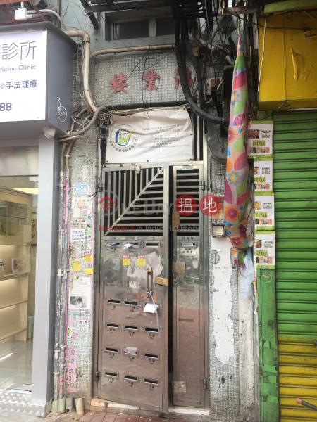 Hung Yip Building (Hung Yip Building) Yuen Long|搵地(OneDay)(3)