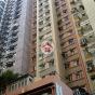 兆景大廈 (Siu King Building) 東區七姊妹道14-16號|- 搵地(OneDay)(2)