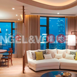 1 Bed Flat for Sale in Mid Levels West|Western DistrictGramercy(Gramercy)Sales Listings (EVHK89835)_0