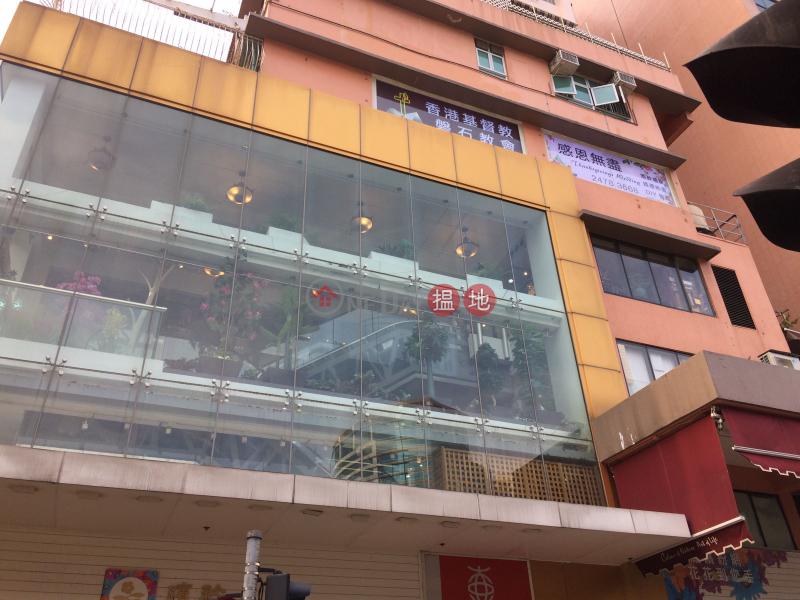 MONGKOK CITY BUILDING (MONGKOK CITY BUILDING) Prince Edward|搵地(OneDay)(2)
