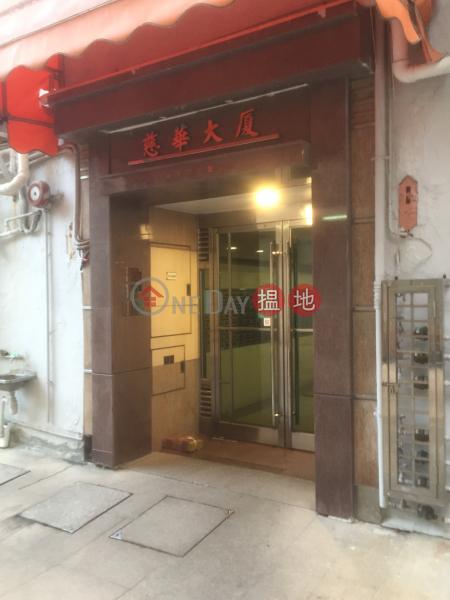Che Wah Building (Che Wah Building) Tsz Wan Shan|搵地(OneDay)(2)