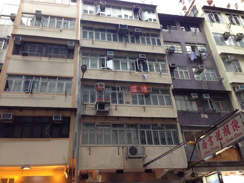 通菜街130-130A號 (130-130A Tung Choi Street) 旺角|搵地(OneDay)(2)