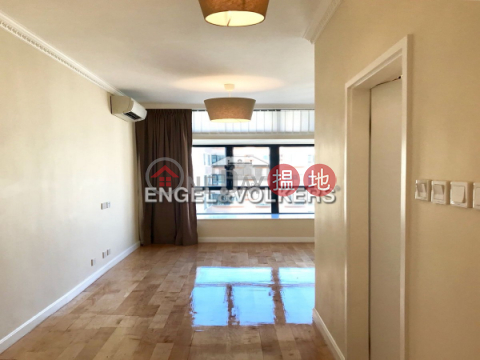 3 Bedroom Family Flat for Rent in Mid Levels West|Scenecliff(Scenecliff)Rental Listings (EVHK39646)_0