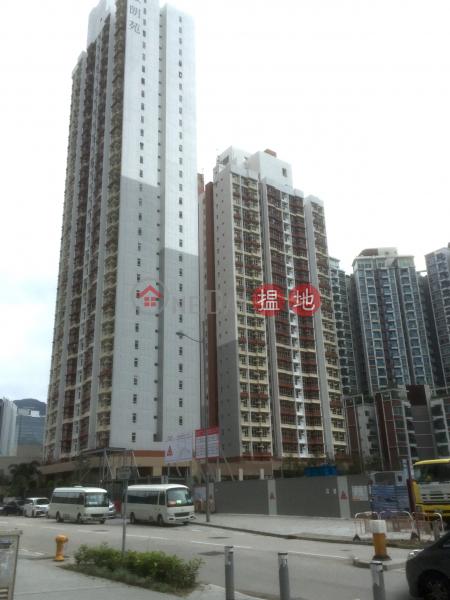 Kai Long Court Block A (Kai Long Court Block A) Kowloon City|搵地(OneDay)(1)