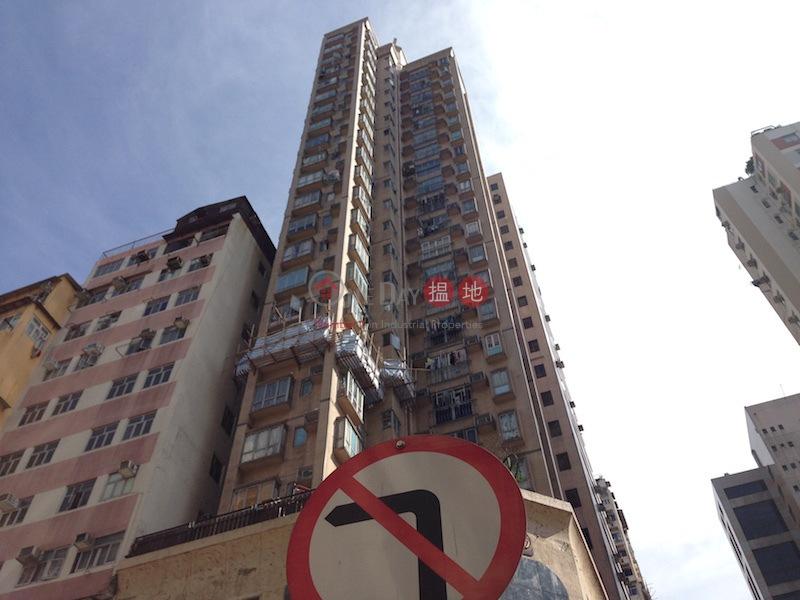順明大廈 (Sun Ming Building) 旺角|搵地(OneDay)(2)