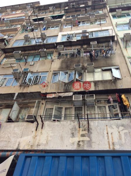 佳成大廈 (Kai Sing Building) 深水埗|搵地(OneDay)(3)