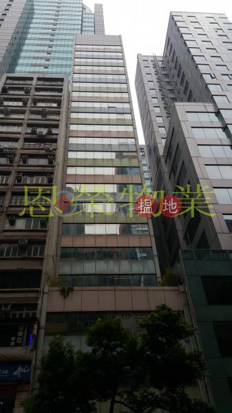 電話: 98755238|灣仔區翹賢商業大廈(Kiu Yin Commercial Building)出租樓盤 (KEVIN-7481965810)