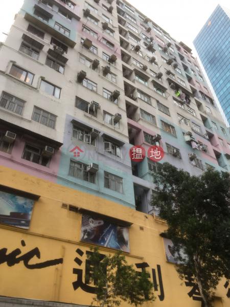 城市大廈 (City Centre Building) 灣仔 搵地(OneDay)(1)