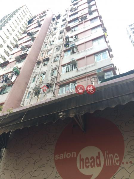 Luen Lee Court (Luen Lee Court) Ngau Tau Kok|搵地(OneDay)(3)