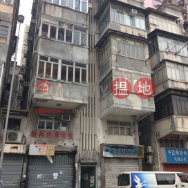 244 Fuk Wing Street,Sham Shui Po, Kowloon