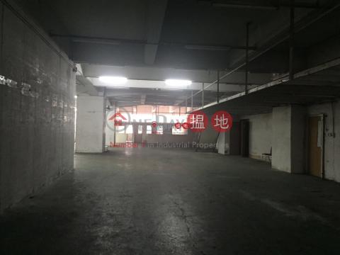 JING HO INDUSTRIAL BUILDING|Tsuen WanJing Ho Industrial Building(Jing Ho Industrial Building)Rental Listings (pyyeu-04976)_0