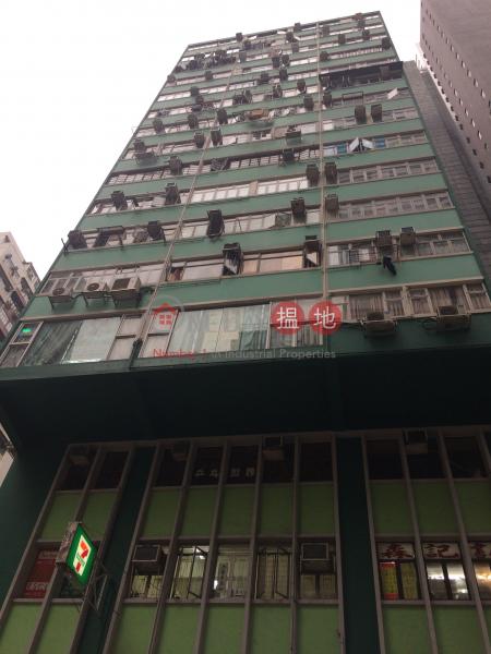 玉滿樓 (Jade House) 灣仔|搵地(OneDay)(1)
