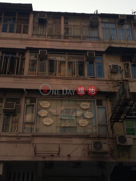 福佬村道43號 (43 Fuk Lo Tsun Road) 九龍城|搵地(OneDay)(1)