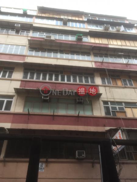 黃埔街30號 (30 Whampoa Street) 紅磡|搵地(OneDay)(1)