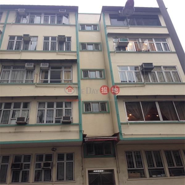 西灣河街159-165號 (159-165 Sai Wan Ho Street) 西灣河 搵地(OneDay)(2)