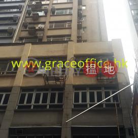 Causeway Bay-Excellente Commercial Building|Excellence Commercial Building(Excellence Commercial Building)Rental Listings (KEVIN-9804509653)_0