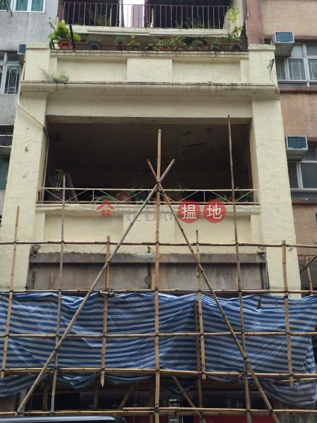 24 NGA TSIN LONG ROAD (24 NGA TSIN LONG ROAD) Kowloon City|搵地(OneDay)(1)