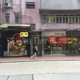 Kai Fung Mansion (Building),Sheung Wan, Hong Kong Island