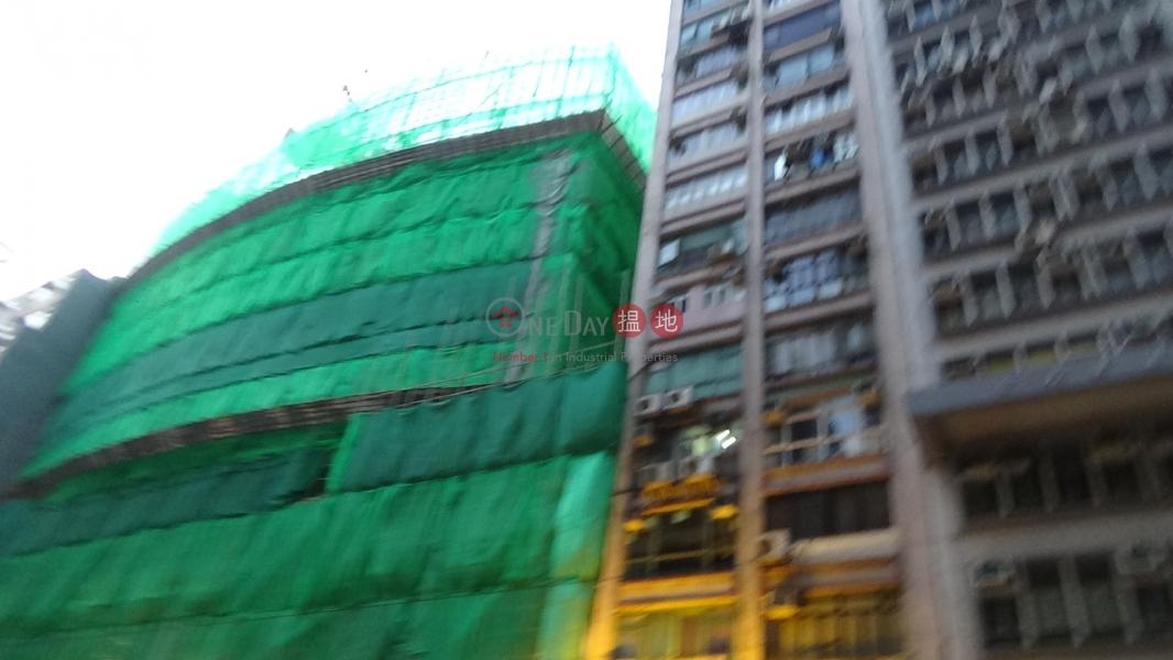 甘泉大廈 (Kam Chuen Mansion) 上環 搵地(OneDay)(2)