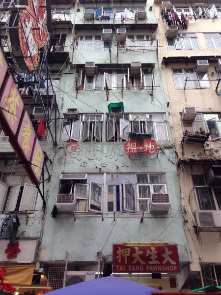 58 Fuk Wing Street (58 Fuk Wing Street) Sham Shui Po|搵地(OneDay)(2)