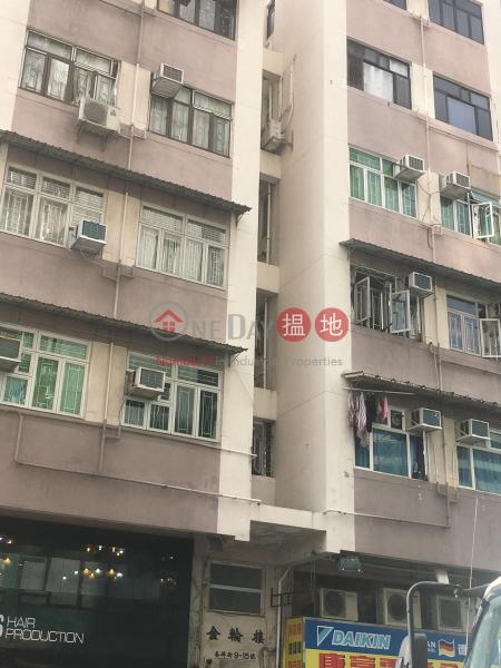 Kam Lun Building (Kam Lun Building) Yuen Long|搵地(OneDay)(3)