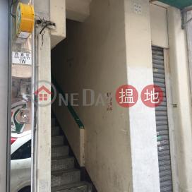 1W Saigon Street,Jordan, Kowloon