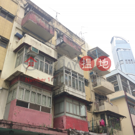 70 Ho Pui Street,Tsuen Wan East, New Territories