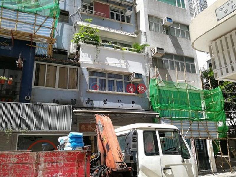 歌賦街|中區建興樓(Kin Hing House)出售樓盤 (01b0129473)