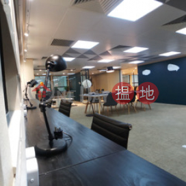 CWB Co Working Space $2000/month|Wan Chai DistrictEton Tower(Eton Tower)Rental Listings (COWOR-5470925462)_3