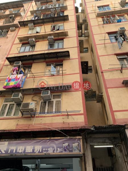 23 Yin On Street (23 Yin On Street) To Kwa Wan|搵地(OneDay)(1)