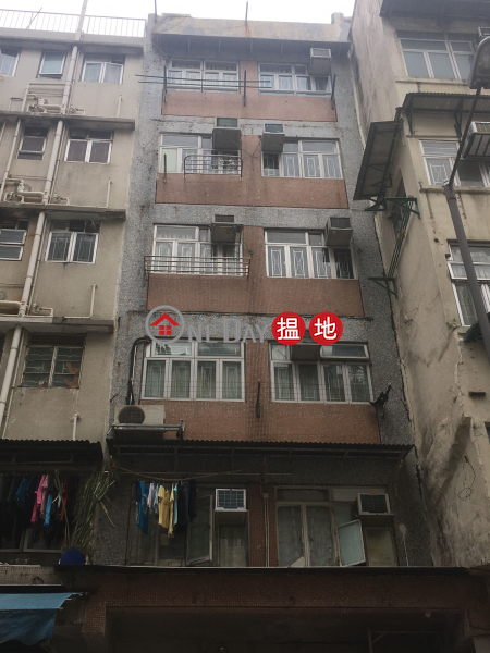 34 South Wall Road (34 South Wall Road) Kowloon City|搵地(OneDay)(1)