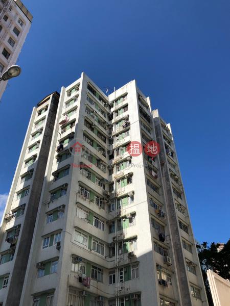 富城閣 (Fu Shing Court) 柴灣 搵地(OneDay)(3)