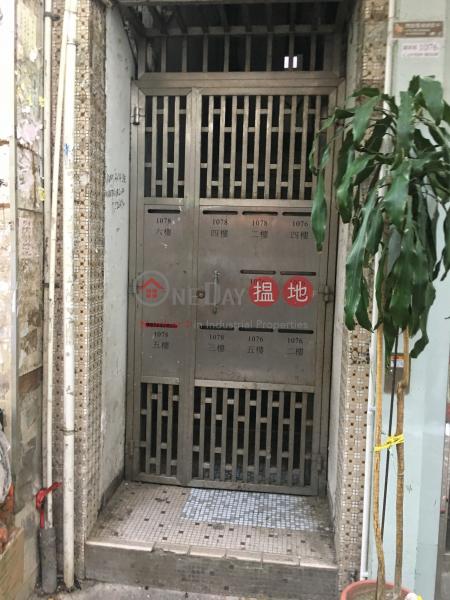 1078 Canton Road (1078 Canton Road) Mong Kok|搵地(OneDay)(3)