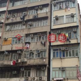 283 Lai Chi Kok Road|荔枝角道283號