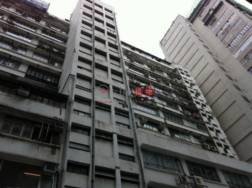 長華工業大廈 (Cheung Wah Industrial Building) 鰂魚涌|搵地(OneDay)(1)
